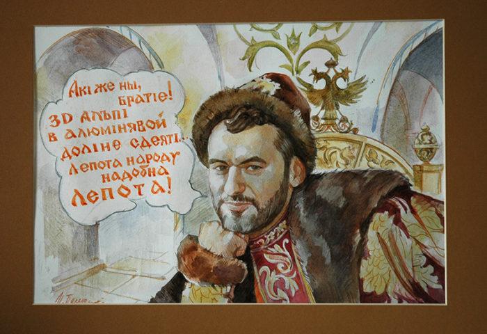 "Шарж на заказ по фотографии на тему ""Иван Васильевич"""